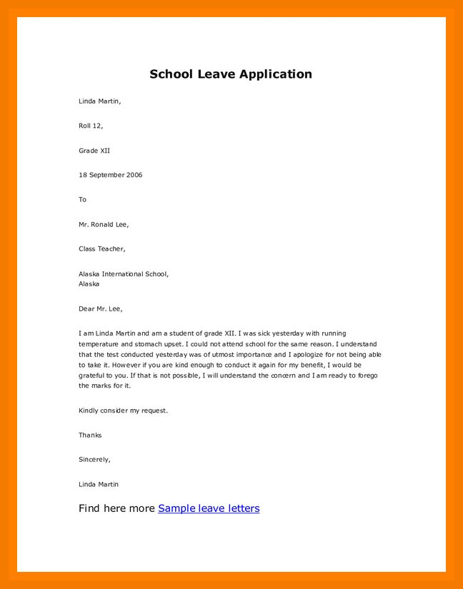 Format For Leave Application For Leave Extension Format And - school leave application
