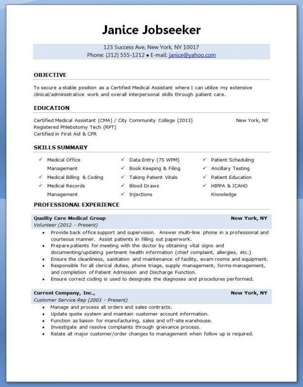 medical billing cover letter sample cover letter for a medical coding clerk cover letter - Sample Cover Letter For Medical Billing And Coding