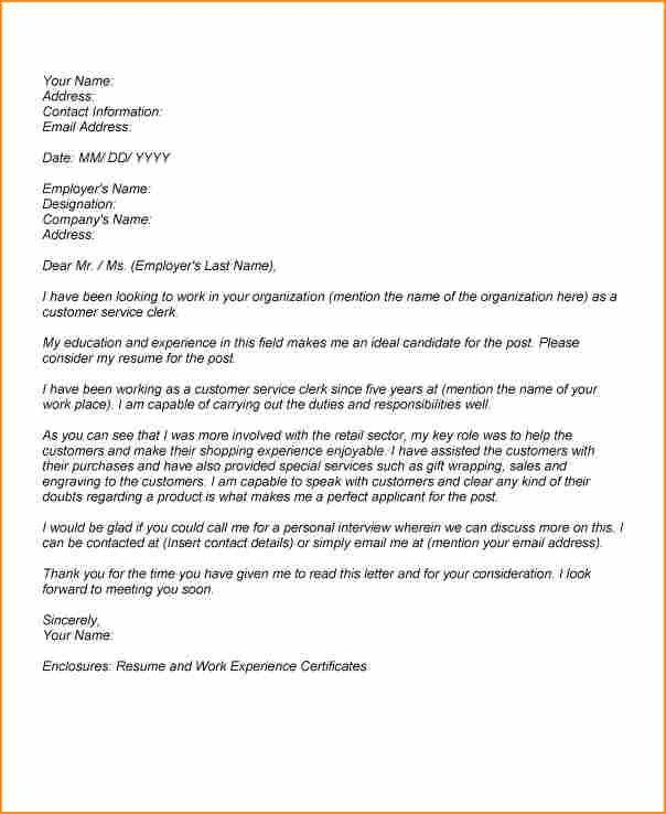 Loan Clerk Cover Letter Cvresumeunicloudpl