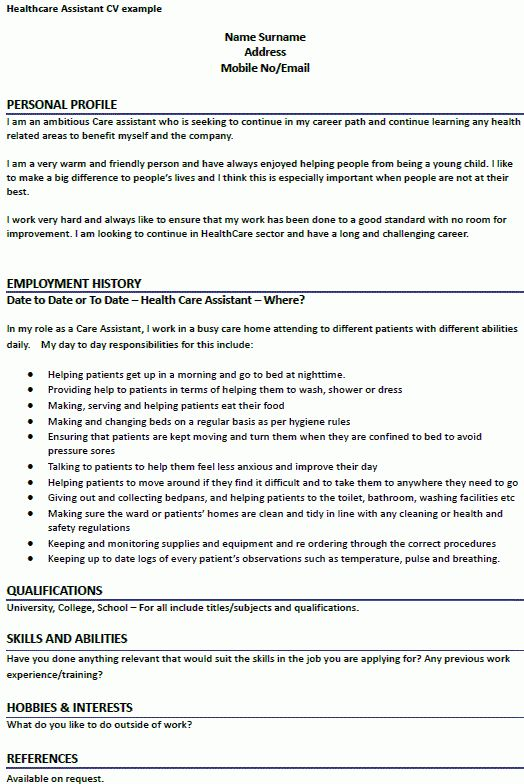 care assistant sample resume