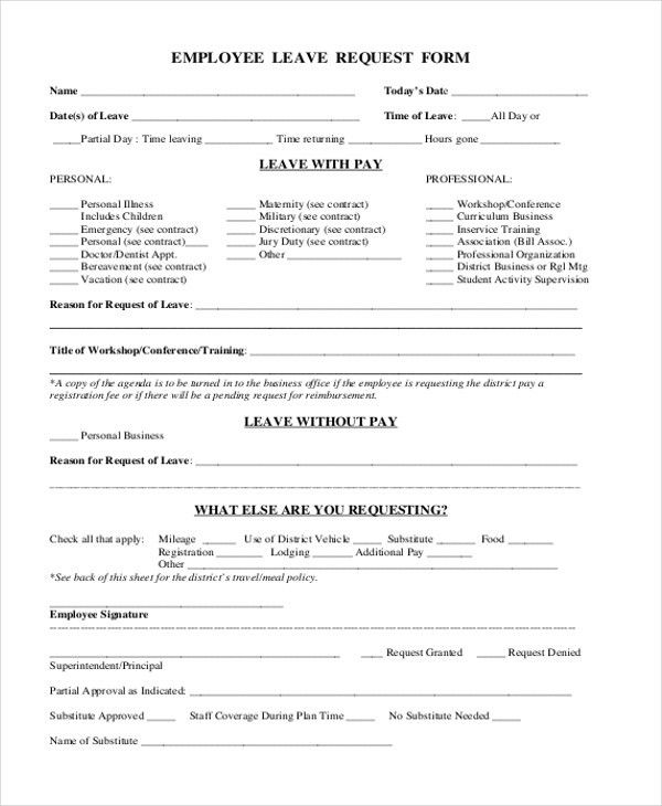 Leave Request Form Sample casual leave application laborer resume – Casual Leave Application