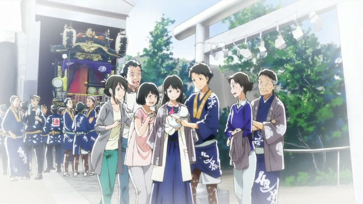 Kotarou and akane big family Animes chidos, Anime, Fondo