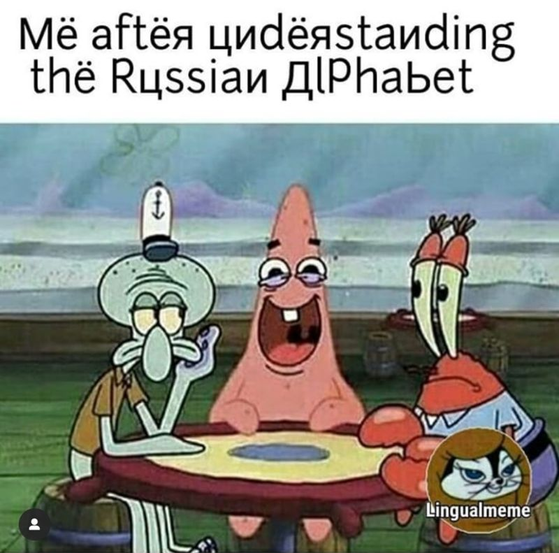 We're here to help you relax and unwind with memes! #Memes #Twitter #Spongebob