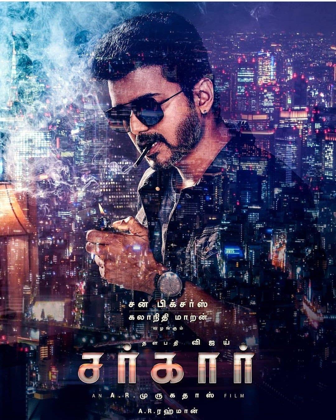 Sarkar poster Sarkar new post tamil Movie titles
