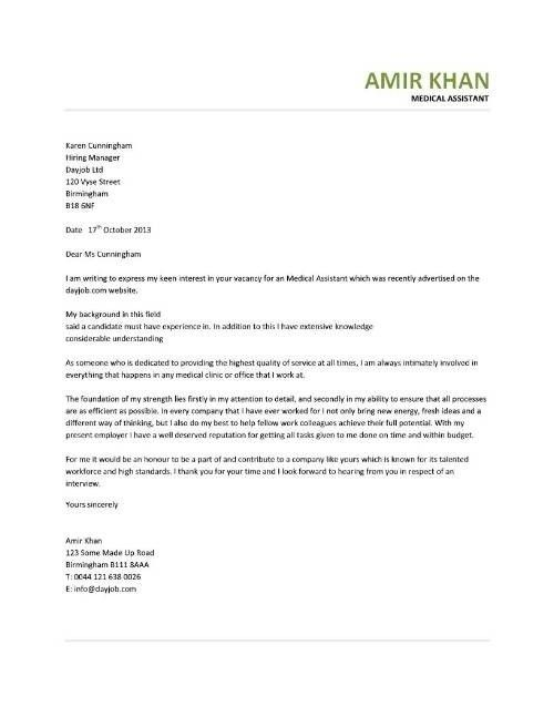 Medical Assistant Cover Letter Format Thank You Cover Letter - medical assistant thank you letter