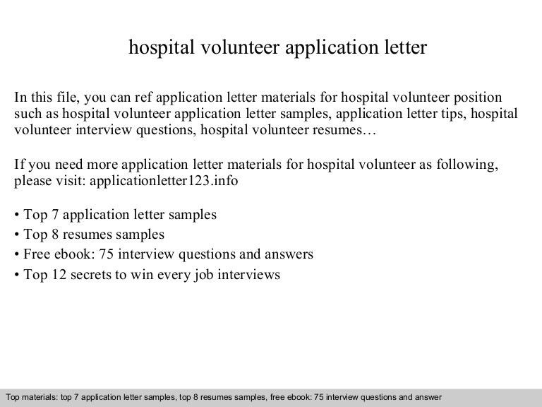 Exceptional ... Volunteer Cover Letter Hospital Hospital Volunteer Cover Letter   Cover  Letter Hospital ...