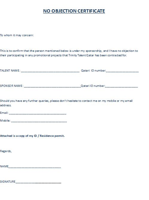 English_Sample NO Objection Letter For Employment | Qatar Living  No Objection Letter Sample For Job