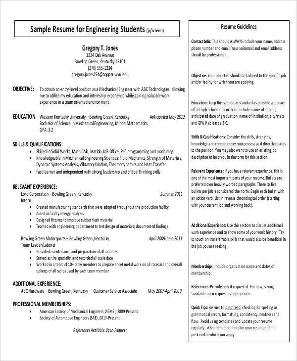 sample resume for engineering internship engineering internship