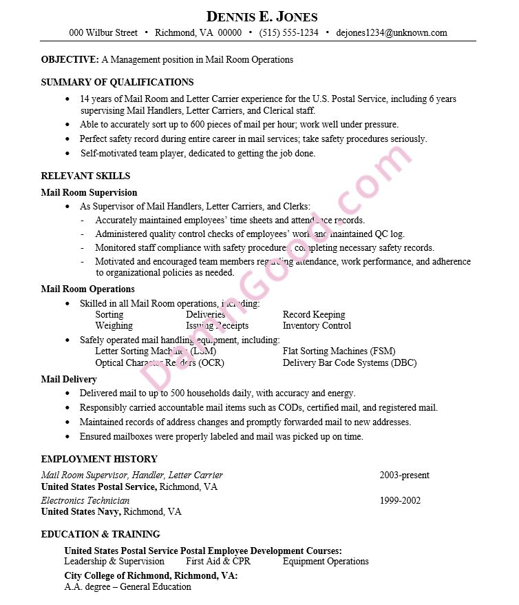 grocery clerk resume