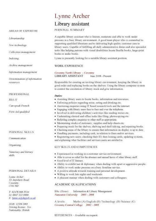 Download Library Resume Sample | Haadyaooverbayresort.com  Librarian Resume Sample
