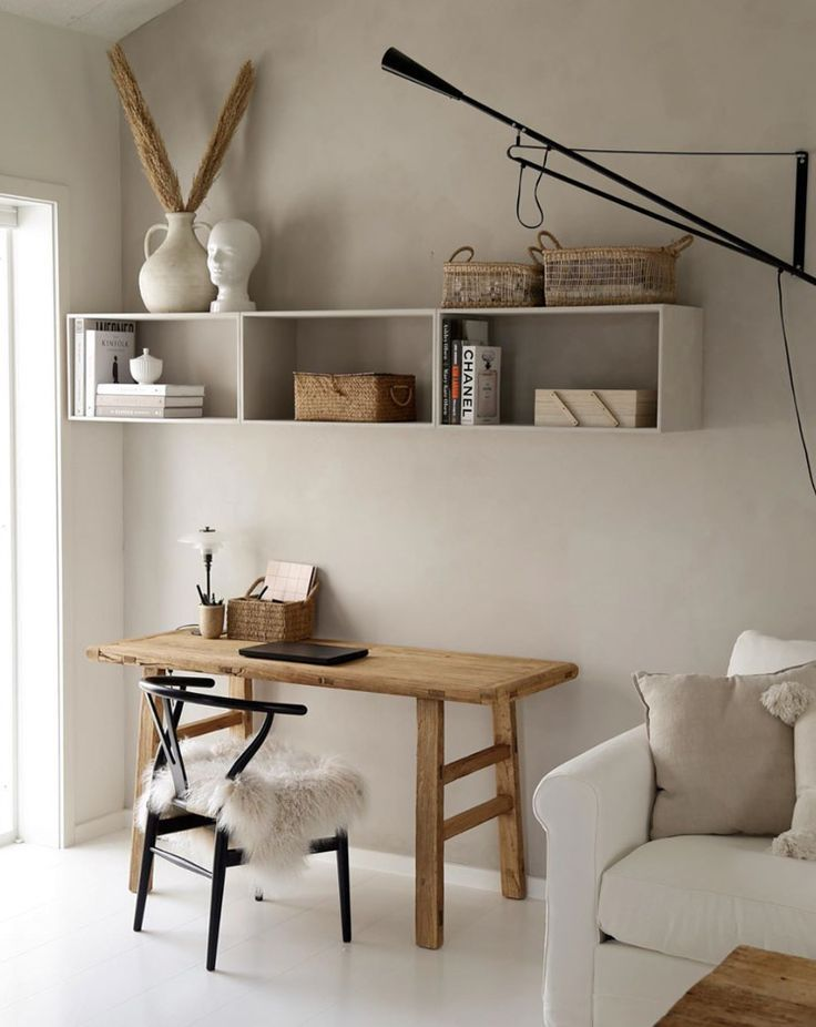 Neutral and Minimal Home Office Workspace