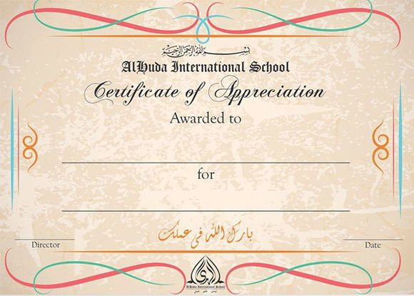 Examples Of Certificates Of Recognition 19 Certificate Of - sample school certificate