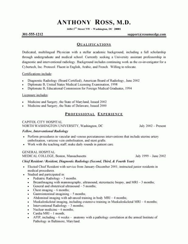 sample skills section of resume