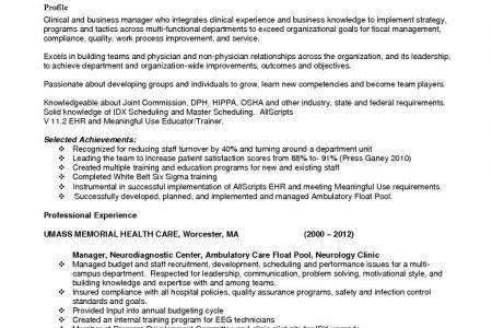 Medical Records Technician Resume Sample Clerical Resume Stock - stock clerk job description
