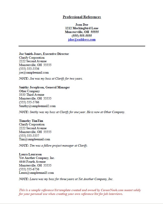 Resume Reference Page Examples - Examples of Resumes
