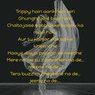 Tera Buzz Mujhe Jeene Na De - Aastha Gill ft Badshah, song lyrics with English Translation and inner meaning