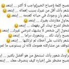 Pin By Fatima Zohra Ouali On كلام تهديد Romantic Anime Arabic Quotes Quotes