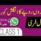 Spoken English Class 1 in Urdu | Basic Spoken English Course in Urdu Online Free Complete Course