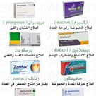 Pin By Pink On منوعات In 2020 Health And Wellness Center Health Facts Fitness Health Facts Food