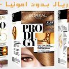 صبغة لوريال باريس برودجي بدون امونيا الالوان و المميزات L Oreal Prodigy Dye Ammonia Free Colores And Features Loreal Paris Loreal Hair Color