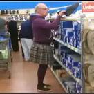 People Of Walmart Song