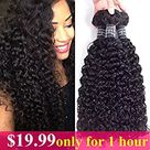 Amella Hair 8A Brazilian Curly Hair Weave 3 Bundles (14 16 18inch,285g) Brazilian Virgin Kinky Curly Human Hair Weave 100% Unprocessed Hair Weft Extensions Natural Black Color
