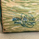 Vintage 1950's Wicker Sewing Basket,  Green and Cream, Sewing Notions, Made in Japan, Sweet gift