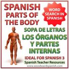 Spanish Internal Parts of the Body Word Search | Woodward Spanish