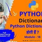 Module -18  How do you declare a dictionary in python? | Why are dictionaries useful in Python?