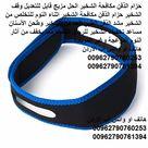 حزام الذقن مكافحة الشخير الحل مزيج قابل للتعديل وقف الشخير حزام الذقن مكافحة الشخير اثناء النوم Smart Smart Watch Wearable