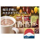 (AGF) Blendy Cafe Latory Rich Pistachio Cocoa 6 Sticks (58.2 grams)