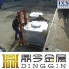 Stainless Steel Transportation IBC Tank
