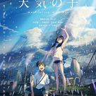 [[Watch]] Weathering With You 2019 Full MOvie Online For Free HD Englsih Sub — Steemit