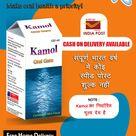 Kamol oral rinse medicine buy online