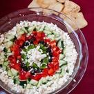 Greek Hummus Dip