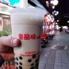 台灣珍珠奶茶很好吃。 如果您來到士林旅遊市場, 一定會來這裡(笑) 欲罢不能! #珍珠奶茶#台灣#台北#夜市 #現打果汁 #タピオカミルクティー #Tapioca #milk #tea #市場 #Taiwan #taipei #士林夜市 #ightMarket#観光夜市 #Tourism #Market #drink #follow #followme #indahash #check1345