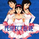 Metal Poster Perfect Blue