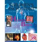 Children's Encyclopedia - Human Body (Paperback)