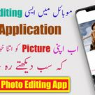 #Best #Photo #Editing #App For #Android 2019 #apps #download #photography #photoshoot #photoshop #fb