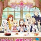My Next Life as a Villainess Season 2's Video Reveals New Cast, angela's New Song, July 2 Debut