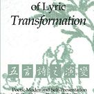 The Matrix of Lyric Transformation: Poetic Modes and Self-Presentation in Early Chinese Pentasyllabic Poetry (Michigan Monographs In Chinese Studies)