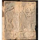 A1 Poster. Mayan Carving: Eagle Eating Heart
