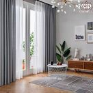 Gray and sheer pinch pleat blackout drapes curtains