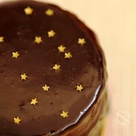 Boston Cream Cakes