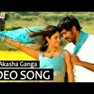 Aakasha Ganga Video Song || Vaana Video Songs || Vinay, Meera Chopra, Suman