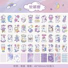 50PC Small Bean Book Series Diary Decoration Sticker - F