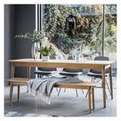 Milano Extending Dining Table