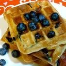 Blueberry Waffle Recipes