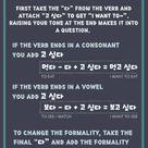 한국어를 배워 봅시다.