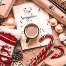 10 Lightroom Mobile Presets, Merry Christmas Filter, Warm Red Bright Color for Instagram, Best Selle